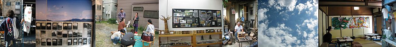 芸工展2016