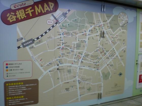 谷根千MAP