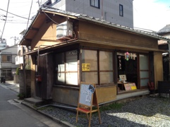 20120326-004755.jpg