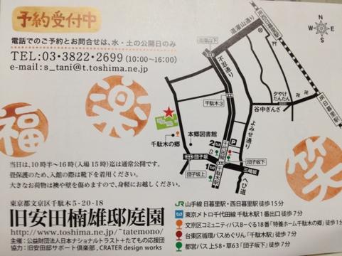 20120504-213800.jpg