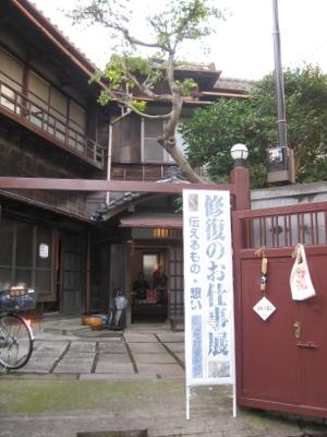 20121010-082746.jpg