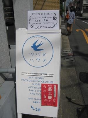 20121011-082752.jpg
