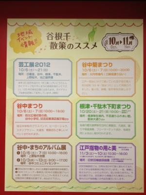 20121011-222205.jpg