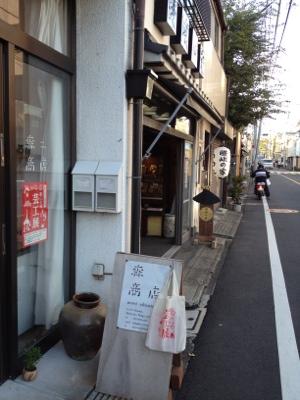 20121014-061002.jpg