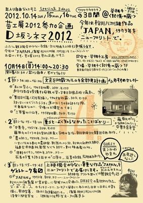 20121014-083337.jpg