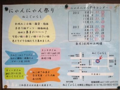 20121014-101919.jpg