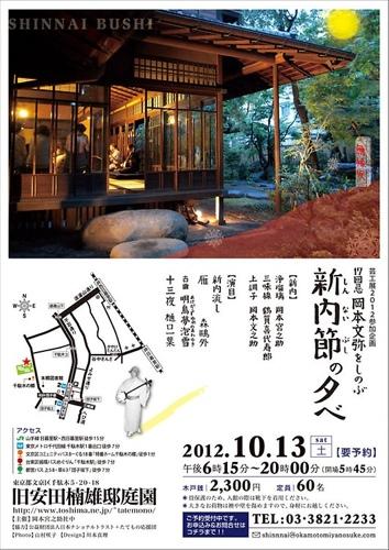 20121015-185231.jpg