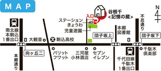 newmap_RGB72(カラ―150KB)