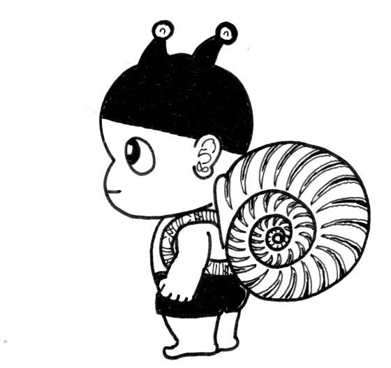 katatsumurikun