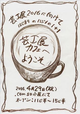 cafe4web